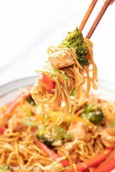 Chicken Stir Fry Noodles Recipe